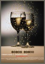 地产_酒杯