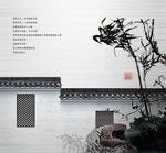 中国风_中国墙2