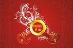 国庆节花纹