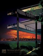 夕阳背景地产广告