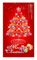 圣诞海报2