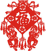 中国结剪纸福