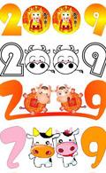 2009牛年设计