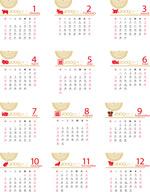日文版2009日历