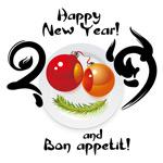 新年快乐2009