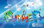 夏季吊旗设计