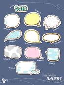 可爱对话泡泡1