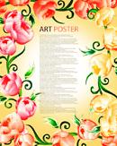花纹封面设计
