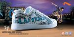 休闲运动鞋广告