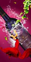干红葡萄酒广告