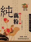 藕粉食品包装设计