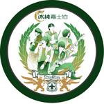 嘉士伯徽章
