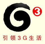 中国移动G3标识