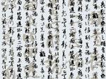中国书法背景