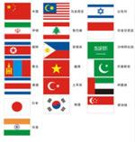 各国国旗矢量