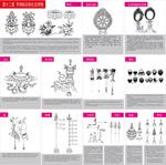 佛教符号与器物