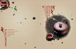 古典茶文化画册2