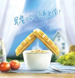早餐食品广告