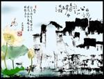 水墨写意国画