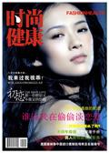 杂志封面设计3