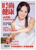 杂志封面设计4