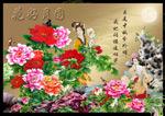 花好月圆中秋节