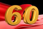 国庆60立体字