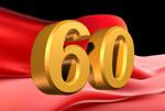 国庆60立体字2
