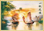 一帆风顺中堂画