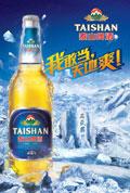 泰山啤酒广告