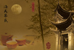 茶文化画册3