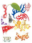 周年庆花体字