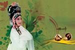 中国戏剧人物