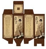 洛神清酒包装盒