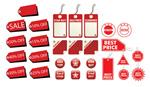 红色装饰label