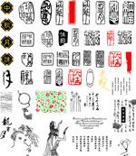 中秋节古典元素