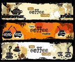 茶和咖啡主题