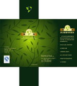 绿尚机能油包装