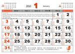 2010格子日历