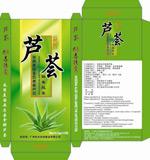 芦荟排毒胶囊包装