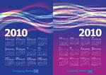 2010日历挂历