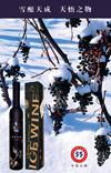 葡萄酒展架