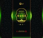 渝云贡芽绿茶包装