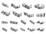 IT相关3D立体字