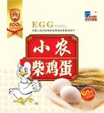 柴鸡蛋包装设计