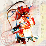 传统京剧艺术