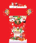 圣诞装饰素材