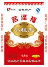 名泽福米袋设计