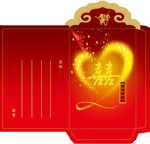婚庆红包模板