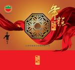 春节年糕包装2